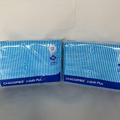 J Cloth (Large Blue) CODE: FAS55